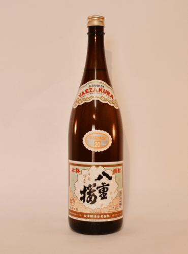 八重桜20度