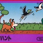 nintendo_duck_hunt_01 (1)