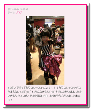 2014-02-20_225210