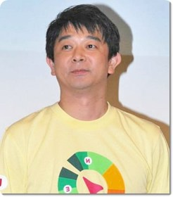itoutosihiro5