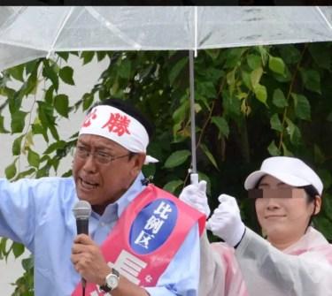 長沢広明の不倫相手画像