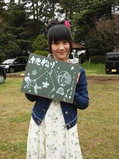 鈴木杏奈の画像