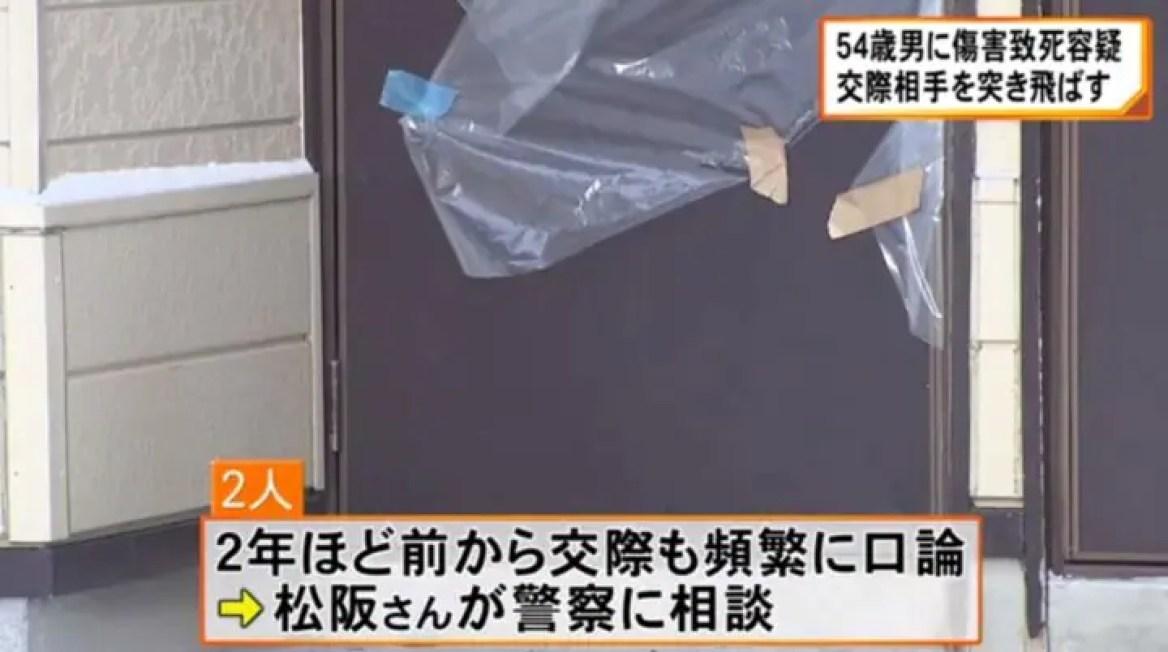 斉藤泰弘と松阪清子の画像