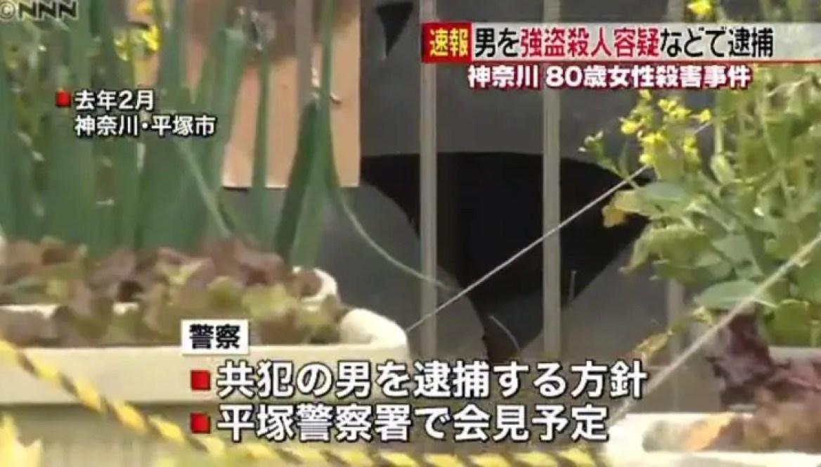 斉藤義伎と河島楓の画像