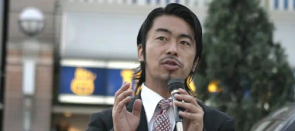 今村岳司の画像