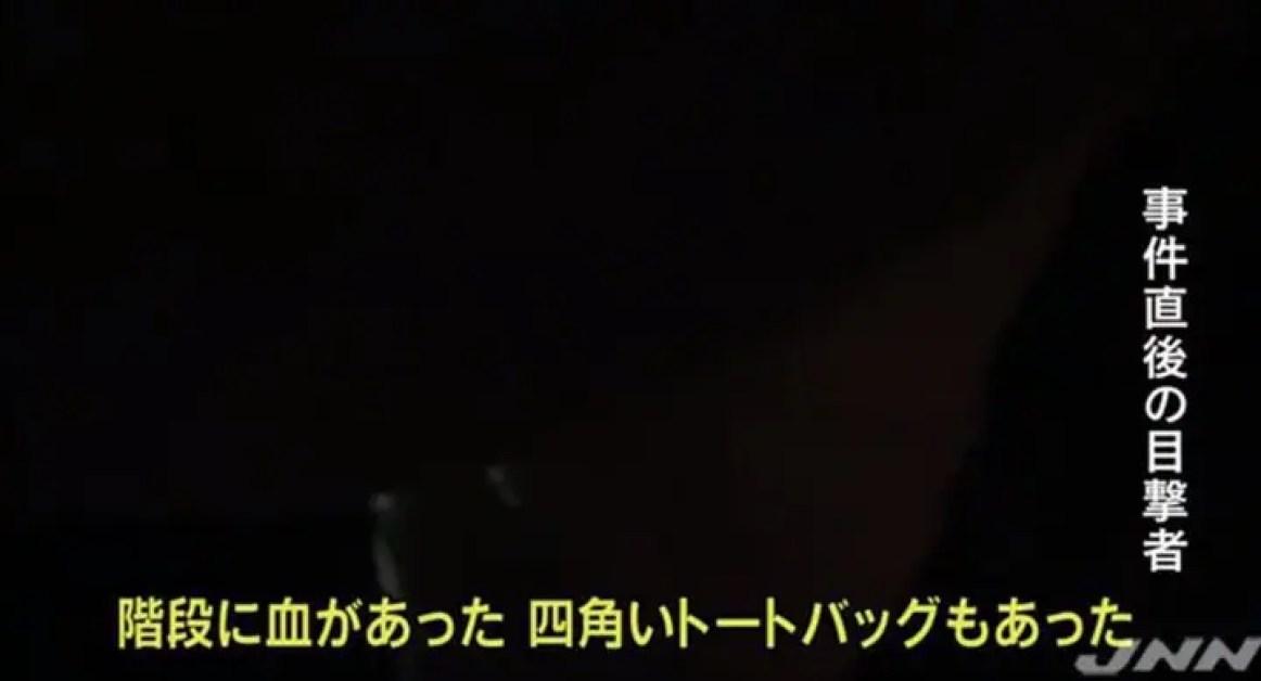 鈴木浩章の画像