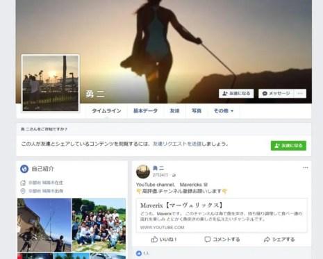 大谷勇二のFacebook画像