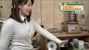 副島萌生のカップ画像