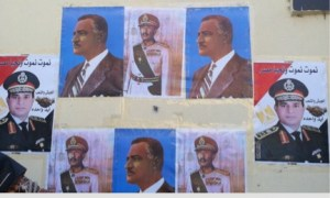 Military propaganda connecting General Sisi with former leaders Gamal Abdel Nasser, the second President of Egypt, and Anwar Sadat, the third President of Egypt. (Joshua Levkowitz)