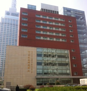 The new building at the Hopkins-Nanjing Center will host students of the summer program.  (Maryan Escarfullett)