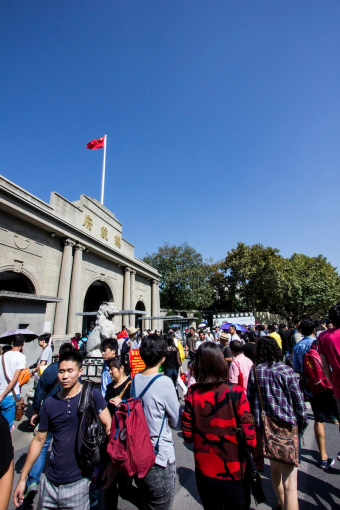 "Crowds line up outside of Nanjing's ""Zong Tong Fu"", or Presidential Palace.  This beautiful museum is a major destination for Chinese tourists, especially during the first week of October, known here as ""Guo Qing Jie"", or National Week.  Most Chinese get an entire week off to celebrate, and most of them use it to travel."
