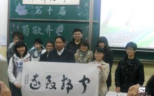Instructor Xun with his Chinese students