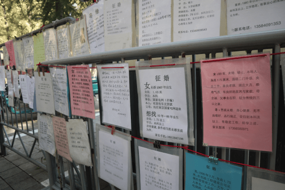 "Marriage-seeking advertisements on display at a ""matchmaking corner"" in Nanjing (Photo credit: Zhou Jie)"