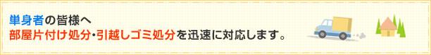 img_message4