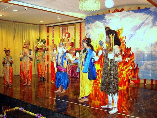 Indonesia GURU POORNIMA (EVENING PROG) - 16