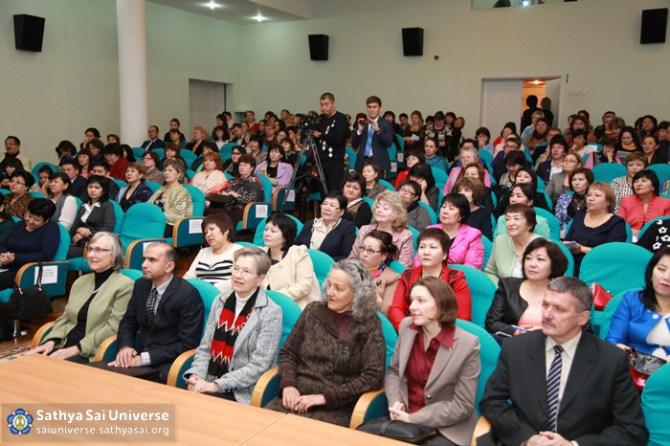 Educational Seminar
