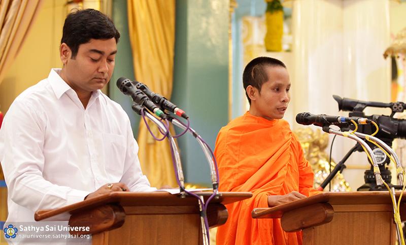 Speaker from Lao