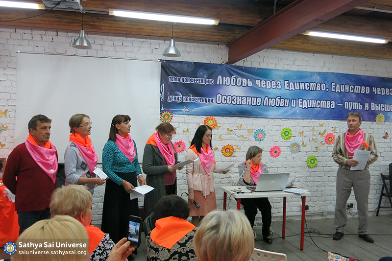 2016.02.06-07 -8Z-Russia - 6 Region-Regional Conference-speech of the Lotus center