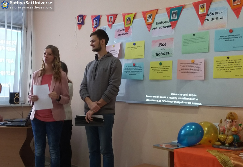2016.01.09-8Z-Ukraine-Kiev-Youth Conference-Leading Tarasova Nastia and Kasyanchuk Maxim copy