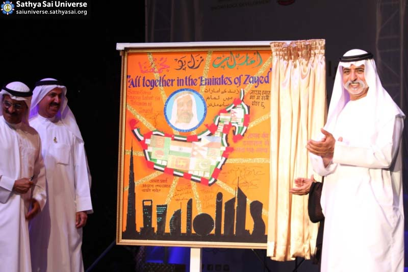Minister of Culture and Abu dhabi at Inauguration copy
