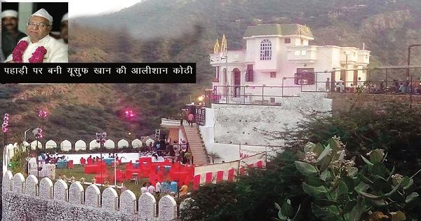 Ajmer Why suspend the Mutavalli of the Dargah of Sarwar Sharif