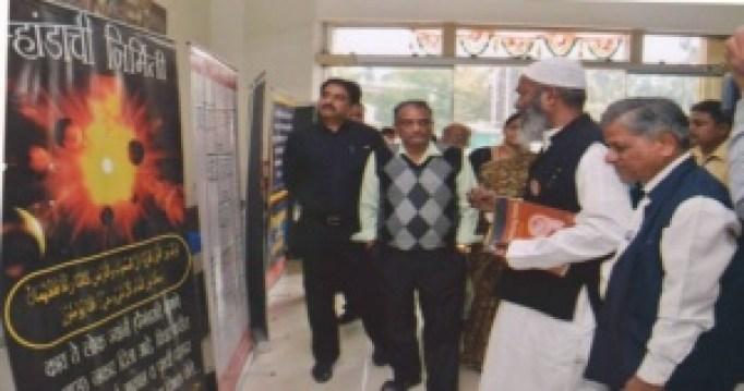 muslim marathi sahitya sammelan