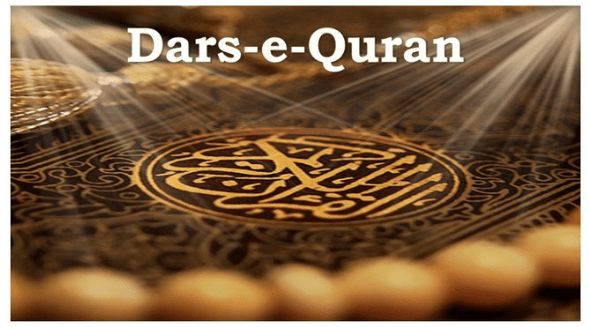 Read a Humanity and Qur'an ramzan special artical