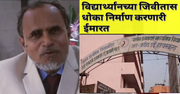 against Shafi Inamdar  filed a complaint in wanwadi  police station