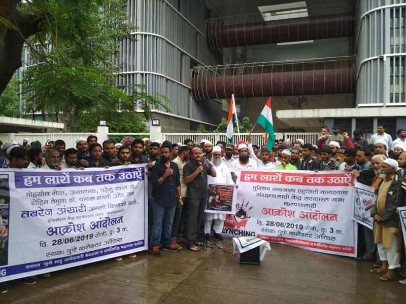 get justice for Tabrez Ansari the Bombmaro andolan in Pune