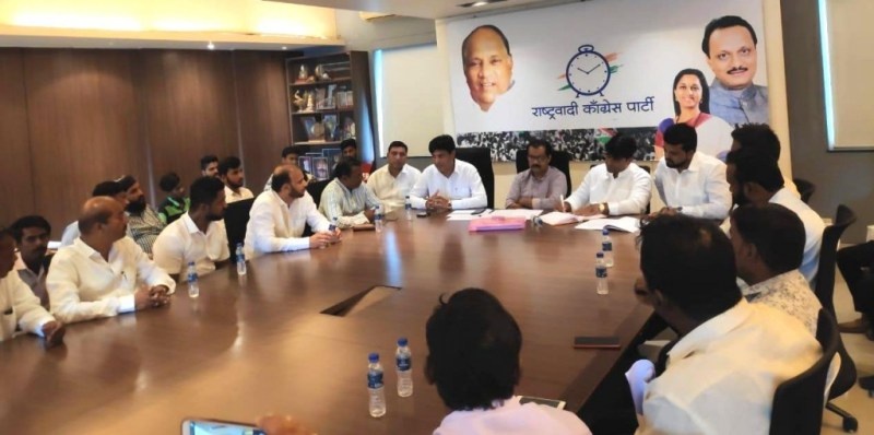 Meeting of nationalist congress party OBC Cell in Pune