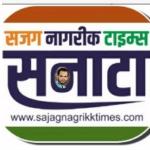 sajag nagrikk times Sanata-news-logo 150x150