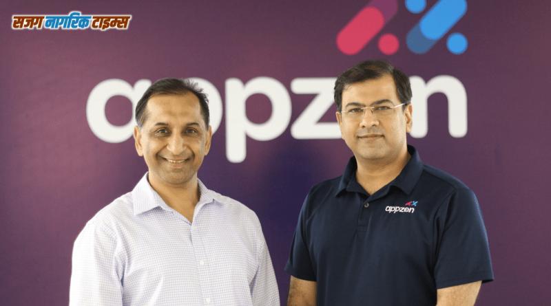 appzen-company-development-center-opens-in-pune