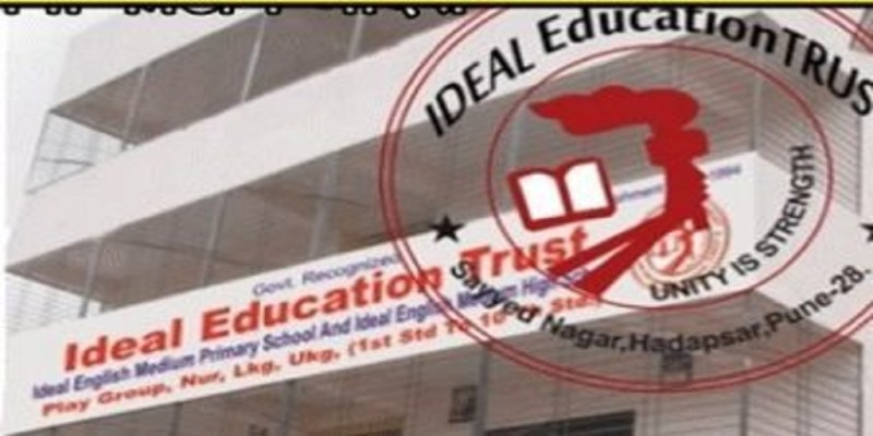 FIR filed against 7 students for beating students at Ideal English School news