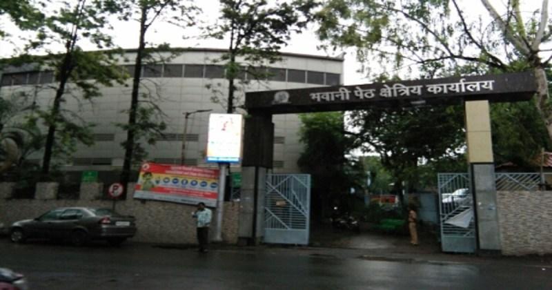 bhavani-peth-word office-news-2020