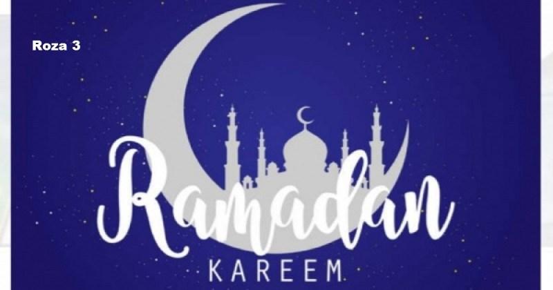 Promoter of good deeds Ramadan 2020
