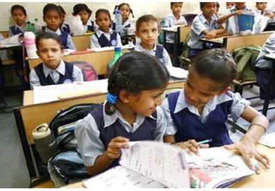 in-maharashtra-not-from-september-21-but-when-the-school-will-start