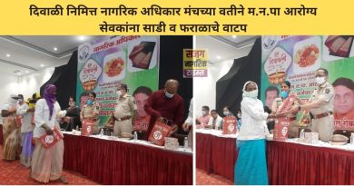 Distribution of Sari and Farala to Municipal Health Workers on the occasion of Diwali