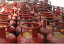 lpg-gas-price-hiked-by-rs-50-per-cylinder-from-15-february-midnight