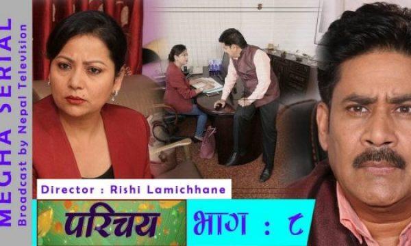 Parichaya 2 | Episode 8 | Nepali Serial | Sajha TV
