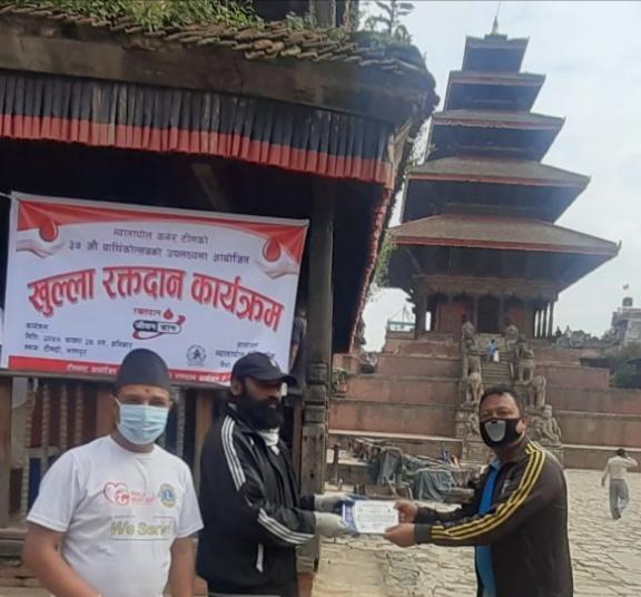 नेपाल स्वयंसेवी रक्तदाता समाज र न्यातापाेल कर्नर टिमद्वारा रक्तदान कार्यक्रम सम्पन्न