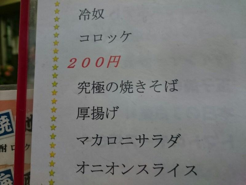 o0960072013868658508