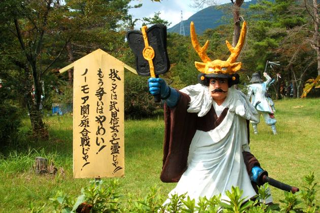 sekigahara01