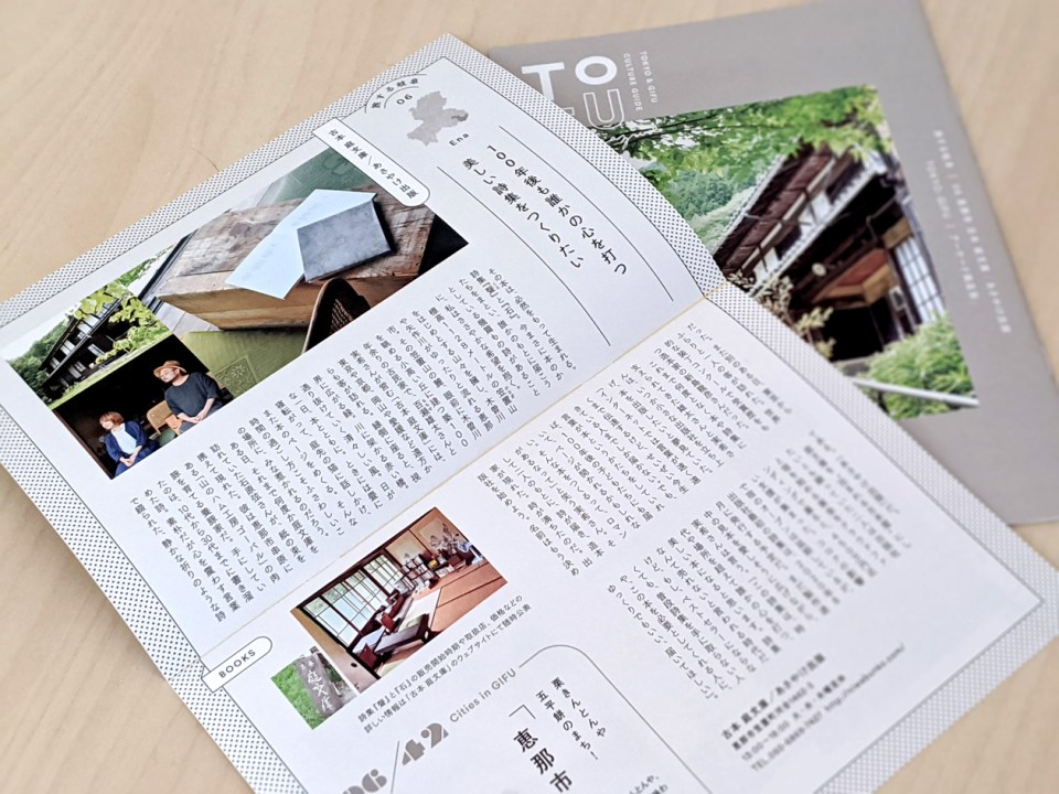 TOFU中面1