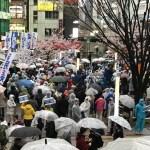大雪でも日和らず「まっとうな政治をめざす大街宣集会」に参加    860