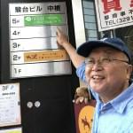 お知らせ    お時間のある方はどうぞ   omataippei.com を叩くと『弓立社 風信』さらに日記をクリック すると弓立社のブログが出てきます。