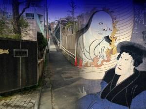 闇坂とお岩さん