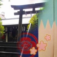 都心の新撰組(沖田総司編ー終焉の地は何処なのか?)