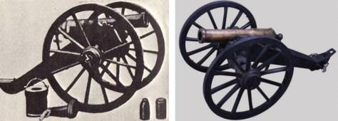 四斤山砲と幕府が作ったフランス山砲