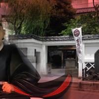 真実の元禄赤穂事件 古地図でたどる泉岳寺への道(1)