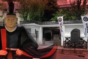 真実の元禄赤穂事件